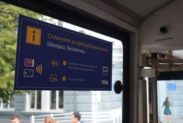 З 2017 року безготівковою оплатою в міському транспорті скористались більше 3 млн разів