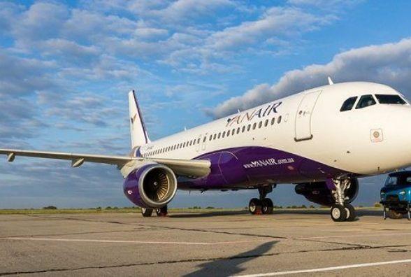 Житомирська компанія відкриває регулярні авіарейси із Житомира до Грузії