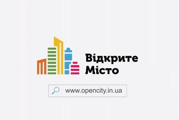 """Житомиряни вже подали понад 120 ззапитів через портал """"Відкрите місто"""""""