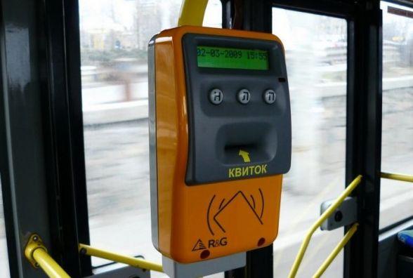 Поповнити е-квиток у Житомирі тепер можна через термінали та Інтернет