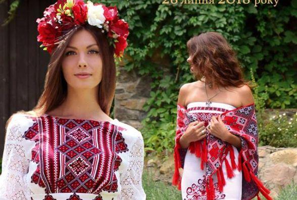 Втретє у Радомишлі пройде фестиваль «Аристократична Україна»