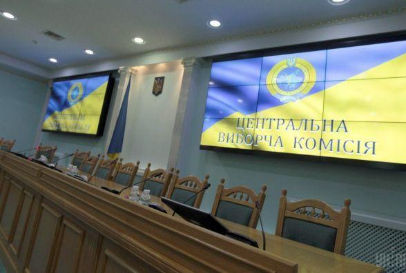 Якщо парламент не проголосує за склад ЦВК, то під його стінами восени будуть десятки тисяч жителів ОТГ, - Зубко