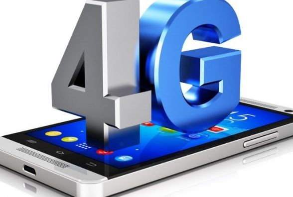 4G в Житомирі:  як перевірити, чи підтримує його ваша сім-карта і смартфон