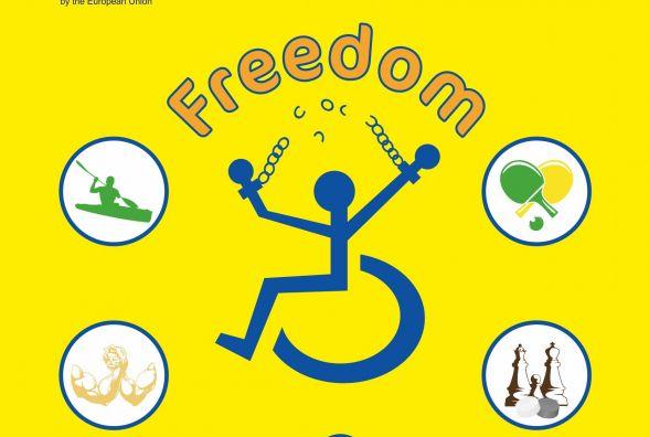 Клуб «FREEDOM» запрошує людей з інвалідністю