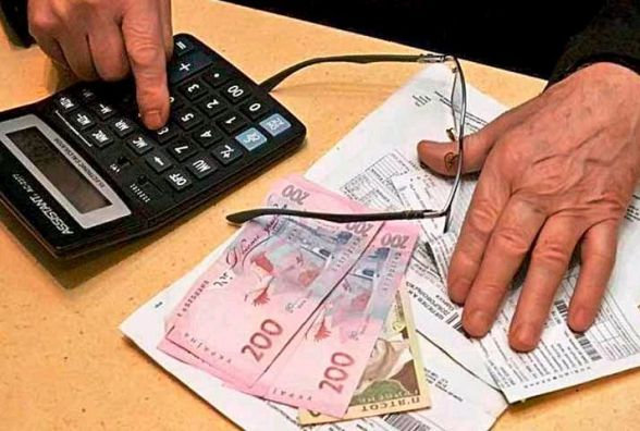 Жителі області можуть подати заяву на виплату невикористаної частини субсидії до 1 вересня