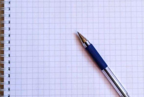 Писатимемо по-новому? Оприлюднено проект зміненого правопису
