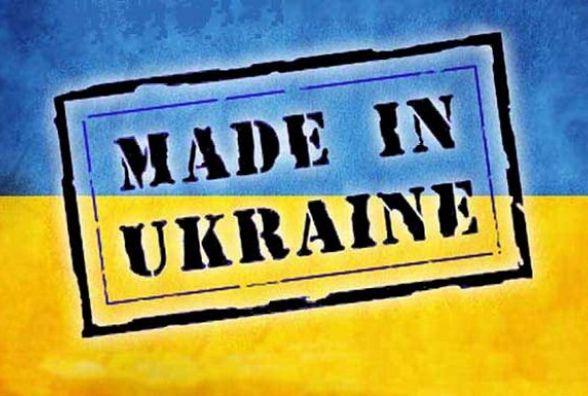 Почути Україну. Як розвивається сучасна музика?