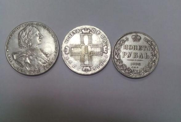 Монети царської Росії громадянин Молдови намагався перевезти через білоруський кордон