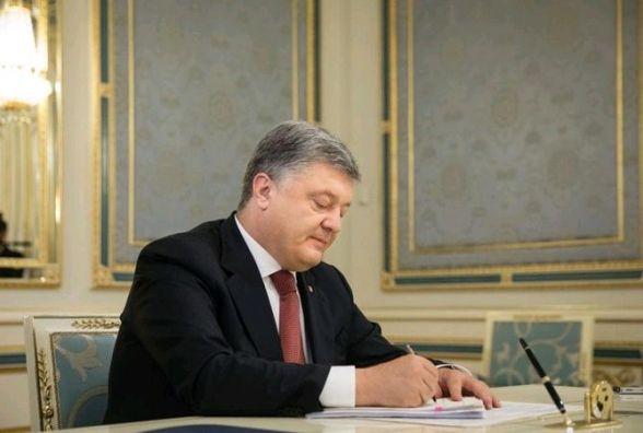 Президент підписав Закон щодо створення ефективного механізму використання земель сільгосппризначення, запобігання рейдерству земель в Україні