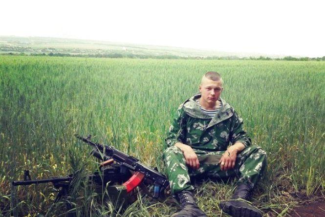 На Луганщині загинув 20-річний десантник 95-ої аеромобільної бригади