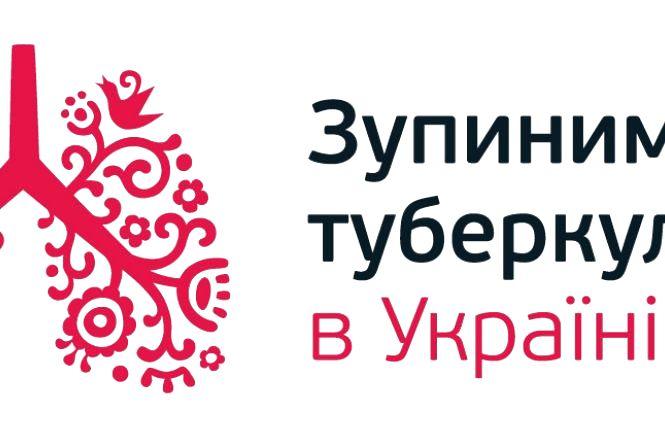 На Житомирщині відкрили новий протитуберкульозний диспансер
