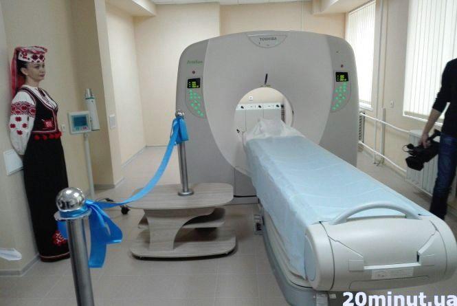 У Житомирі відкрили комп'ютерний томограф за 12 мільйонів