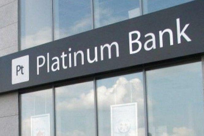 В Україні збанкрутував ще один банк