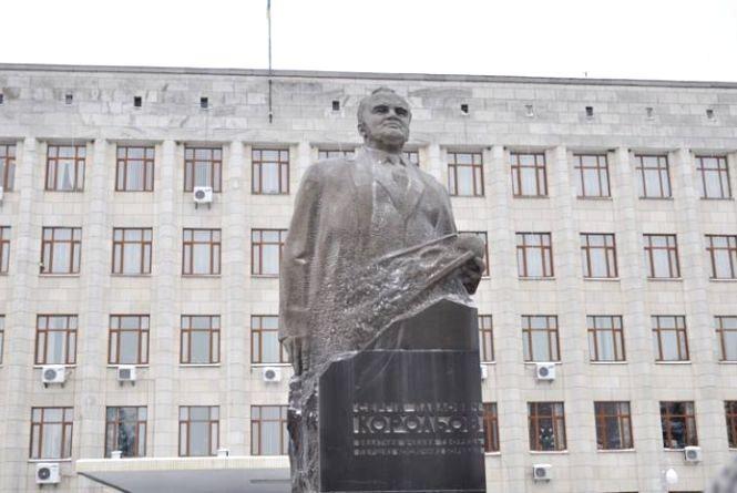 У Житомирі відзначають 110 річницю з дня народження Сергія Корольова