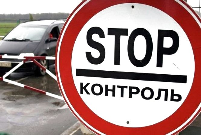На Житомирщині прикордонники затримали автомобіль, який розшукував Інтерпол