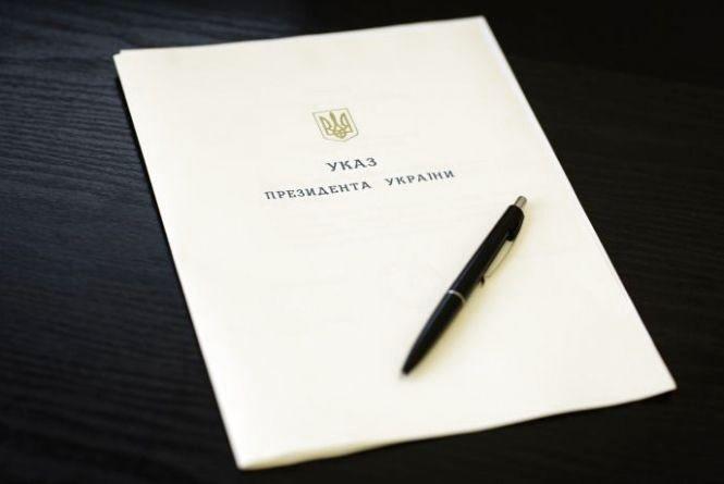 Законодавчі нововведення: що змінилось для житомирян у новому році
