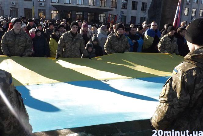 У Житомирі утворенням «живого ланцюга єдності» відзначили День Соборності України. Фото