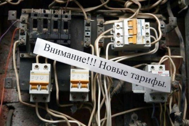 З 1 лютого в Україні зросте вартість електроенергії для бізнесу
