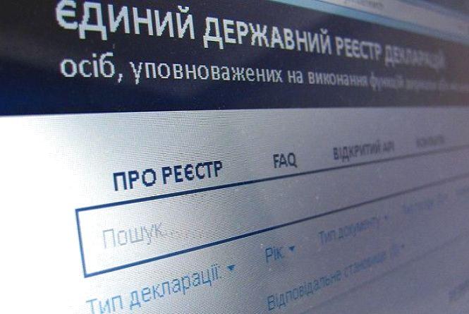 В Україні не впроваджуватимуть систему загального декларування доходів