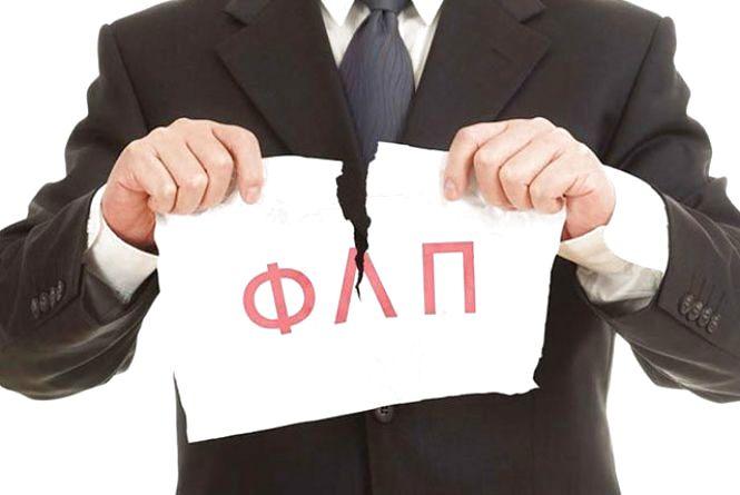 Шокуюча статистика: у січні в Україні закрилися понад 129 тисяч приватних підприємств