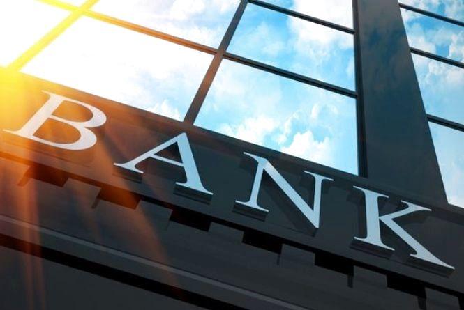 В Україні самоліквідувався ще один банк