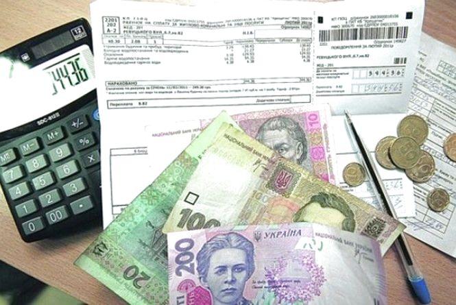 Українці  масово не платять комунальні платежі