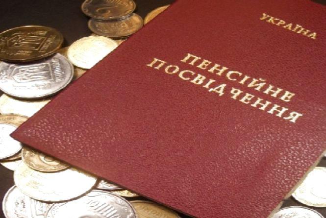 Українцям можуть заборонити працювати після виходу на пенсію
