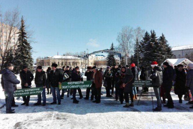 Фотофакт. Під стінами Житомирської облдержадміністрації мітингують підприємці