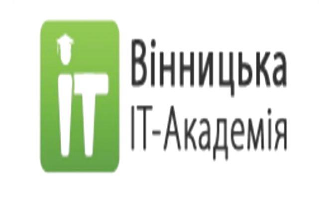 Виграй Грант  від Фонду RIA на навчання у Вінницькій ІТ-Академії