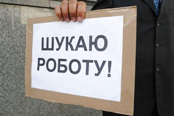 В Україні росте кількість безробітних