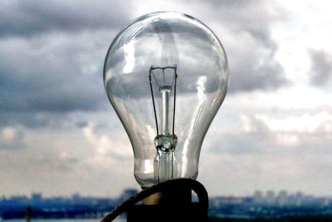 Відсьогодні в Україні почав діяти надзвичайний стан в енергетиці