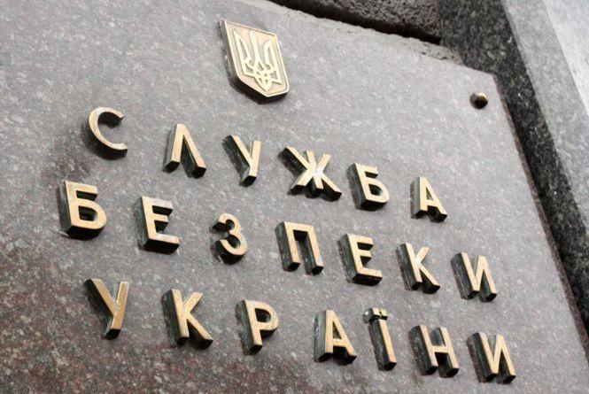 На Житомирщині СБУшники заблокували канал збуту і контрабанди незаконно видобутого бурштину