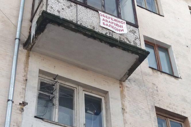 Перевірка на міцність: що буде з аварійними балконами Житомира?