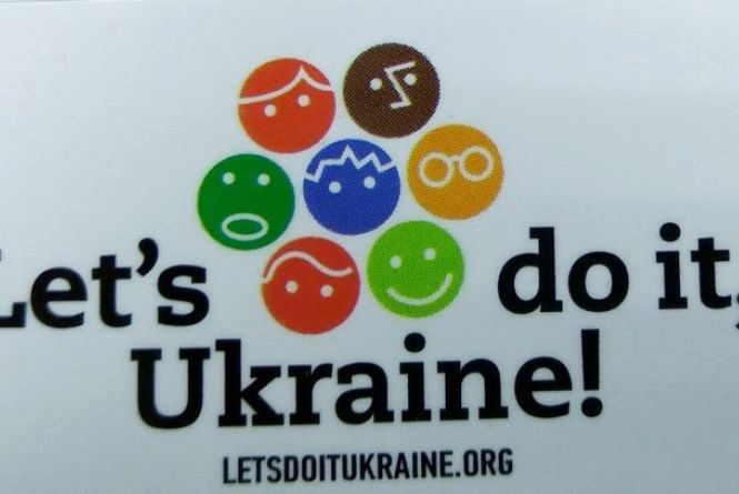 Житомир долучиться до всеукраїнського екологічного фестивалю «ЧистоFest»