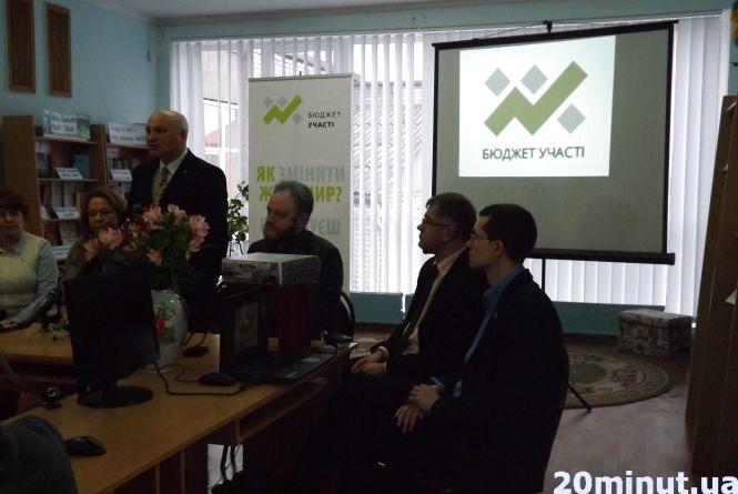 У Житомирі на «Бюджет участі» виділять 12 мільйонів гривень