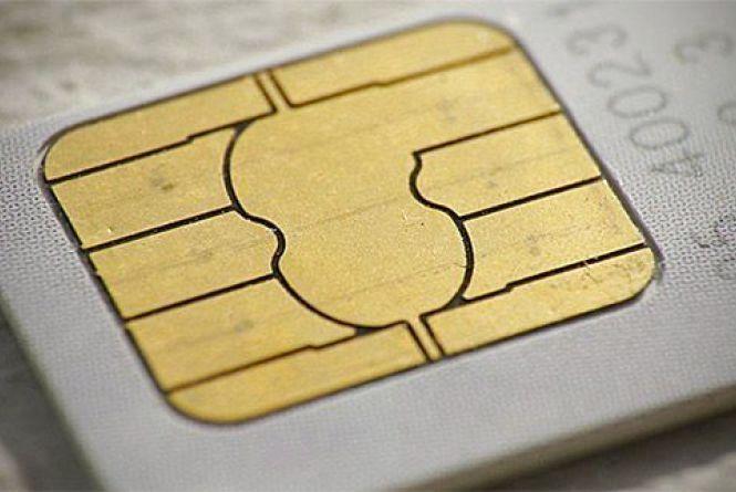 Як зберегти номер при зміні мобільного оператора?