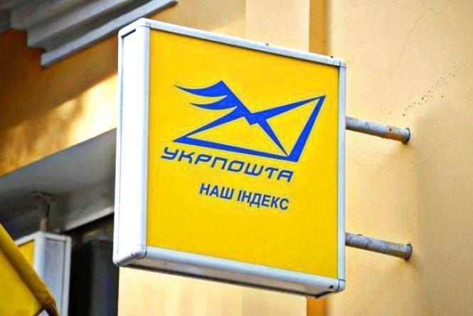 З 1 липня в Україні на 48% зросте вартість доставки газет і журналів