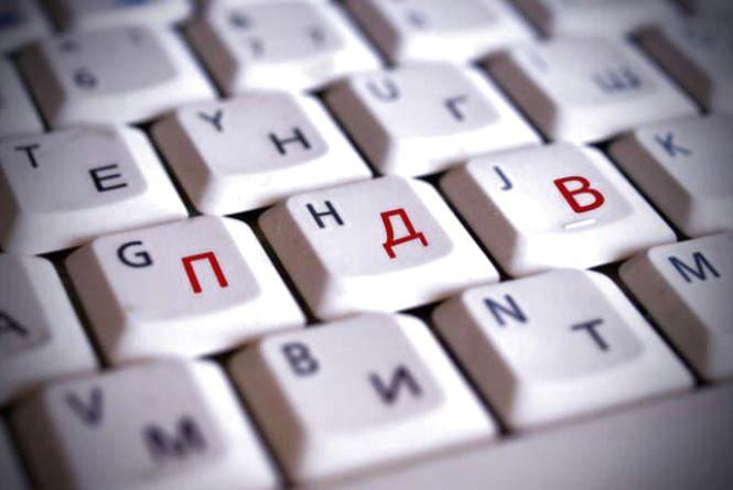 З 1 квітня в Україні запрацює автоматичне відшкодування ПДВ