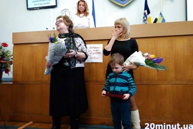 У Житомирі вручили нагороду родині загиблого героя АТО Сергія Ходоровського