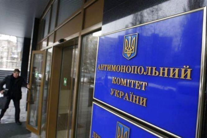 Житомирське обласне територіальне відділення Антимонопольного комітету України оштрафувало «Тернопільський завод безалкогольних напоїв»