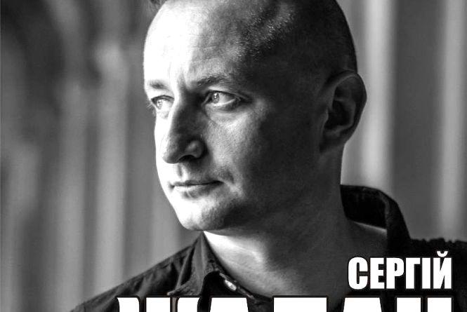 До Житомира приїде відомий український письменник Сергій Жадан