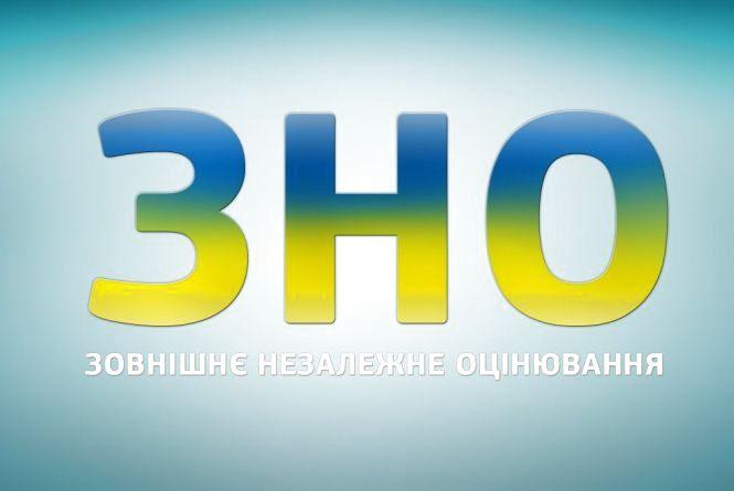 Наступного тижня в Україні стартує пробне ЗНО