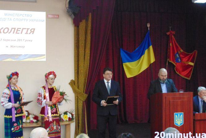 Спортивна політика: Житомир відвідав Міністр молоді та спорту України