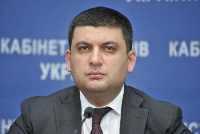 Стало відомо, які підприємства відвідає Володимир Гройсман у рамках робочої поїздки на Житомирщину