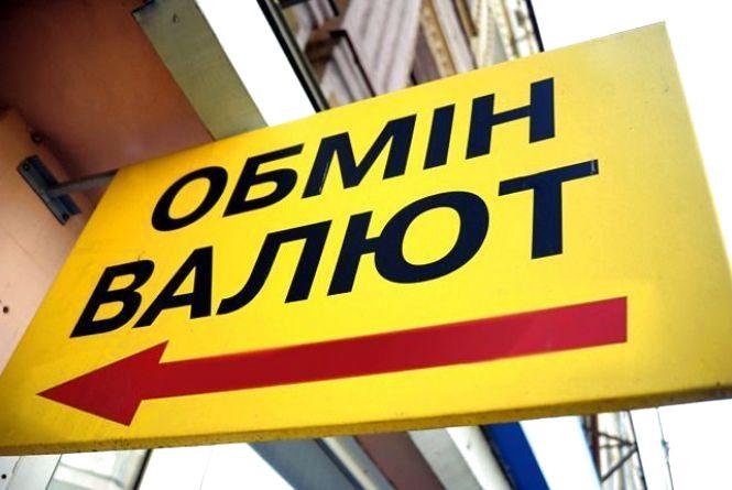 Валюти в Україні подешевшали після зростання