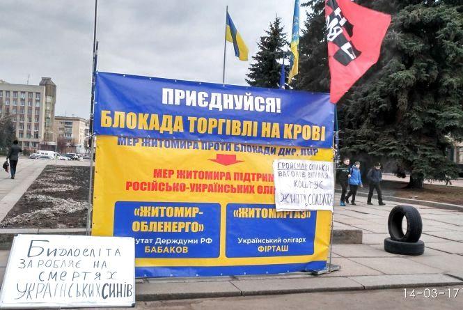 Як блокада Донбасу вплине на життя пересічних українців?