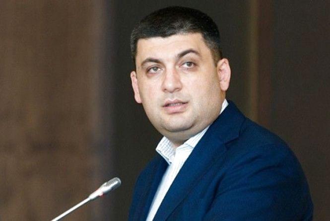 Завтра на Житомирщину з робочою поїздкою завітає Прем`єр-міністр України Володимир Гройсман
