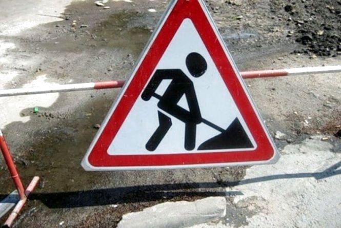 Губернатор Житомирщини має намір замовити експертизу якості ремонту доріг за весь 2016 рік