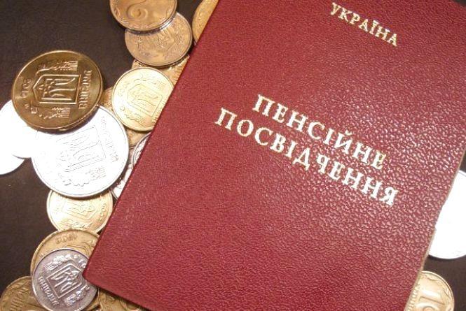 З 1 травня в Україні зростуть пенсії