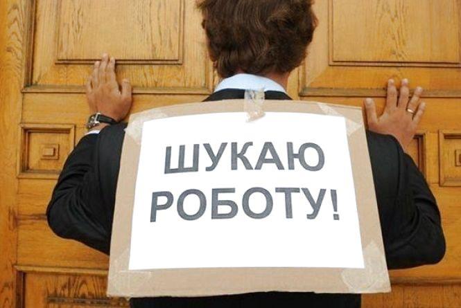 Шахрайство за кордоном: як не «пійматися на гачок»